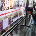 Road to Museum Sejarah Kota Bandung
