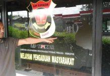 Kantor LIP Tipikor Sukabumi