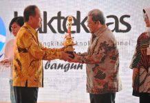 Anugerah Budhipura 2017