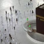 Arsip - Masjidil Haram di Kota Makkah, Arab Saudi, kembali menyambut kelompok jamaah umrah di tengah pandemi COVID-19. (ANTARA)