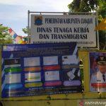 Kantor Dinas Tenaga Kerja dan Transmigrasi Cianjur, Jawa Barat. ANTARA/Ahmad Fikri