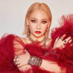 Musisi K-pop CL atau Lee Chae-rin (ANTARA/HO)